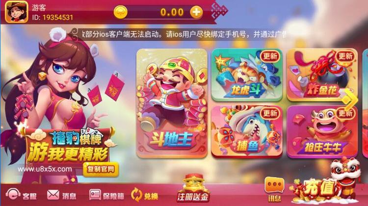 捷豹棋牌官网全新版本下载