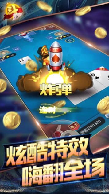 关秦龙虎斗游戏app下载