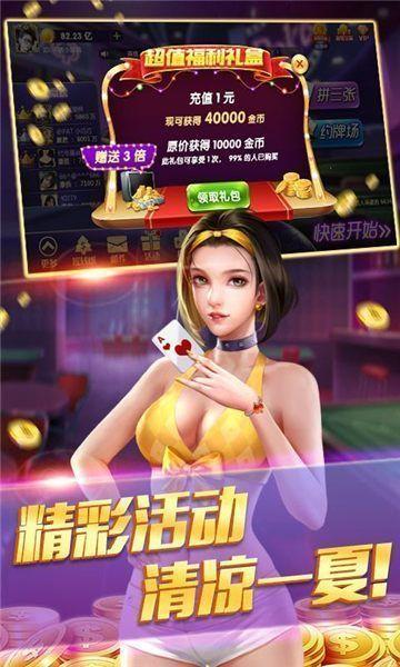 5120棋牌官网下载