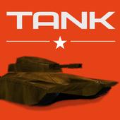 坦克作战:铁军战场