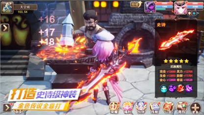 梦幻之战最新版下载