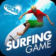 BCM冲浪游戏破解版