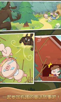 小猪找路大冒险无限金币版