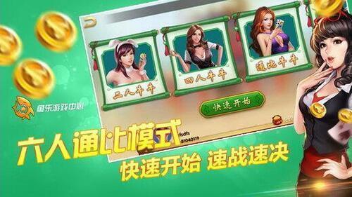 鱼乐游戏中心官方手机版