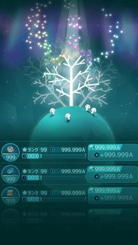 宝石之树安卓版官方下载