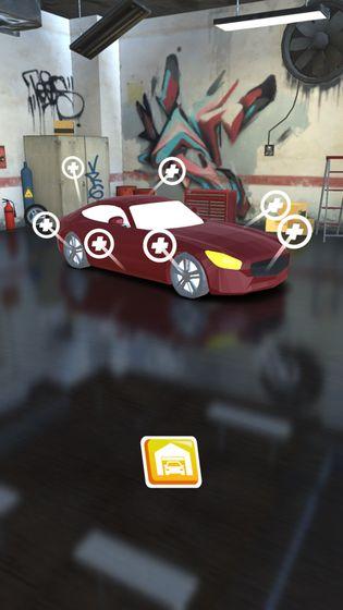 汽车修复3D官网下载