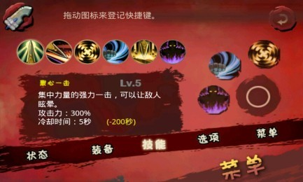 三剑之舞安卓10兼容版下载