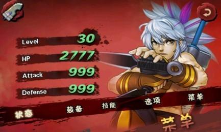 三剑之舞官方版下载