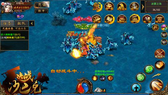 《决战沙巴克》游戏挂机攻略小技巧分享