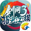 剑侠情缘3  V1.0
