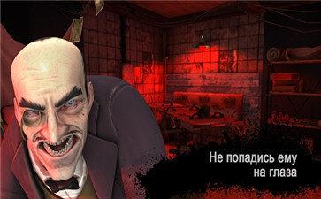 恐怖邮递员游戏下载