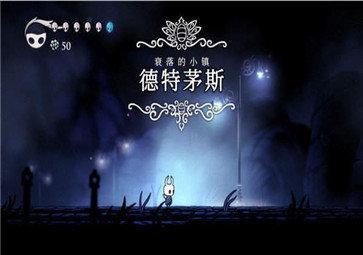 空洞骑士游戏下载