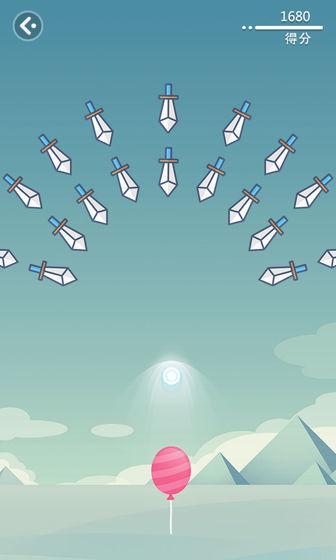 欢乐扎气球app游戏下载
