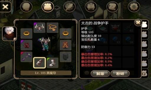 艾诺迪亚4中文版