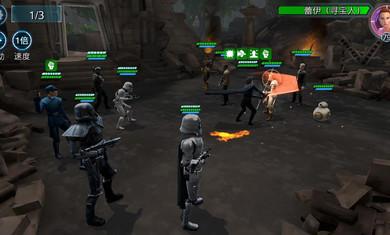 星球大战:银河英雄传手游