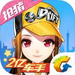 QQ飞车v11.4.2