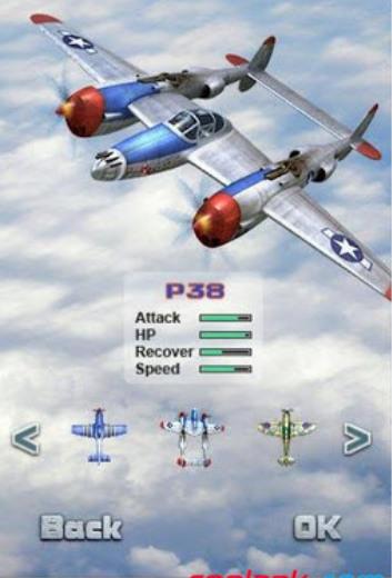 空战1945无限金币版
