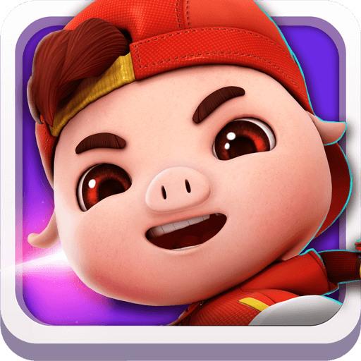 猪猪侠之五灵酷跑破解版下载v1.0