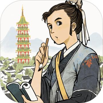 江南百景图安卓下载v1.0