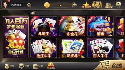 一万棋牌app下载最新版