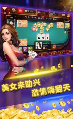 325棋牌游戏官网最新版下载