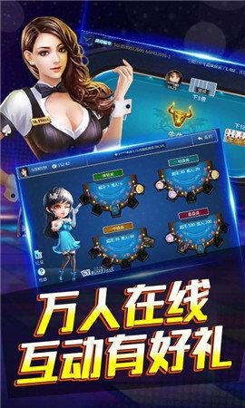 赢三张棋牌可提现版下载