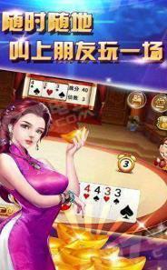 真人AG娱乐棋牌安卓新版下载