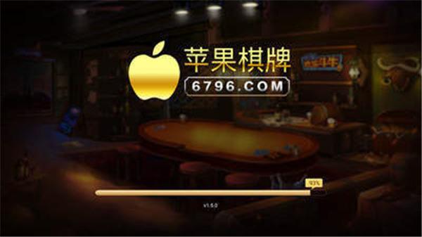 苹果棋牌游戏下载