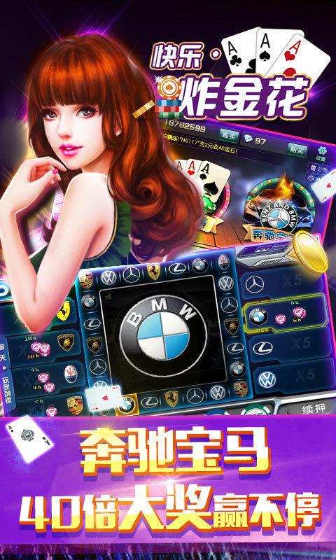 388棋牌app下载