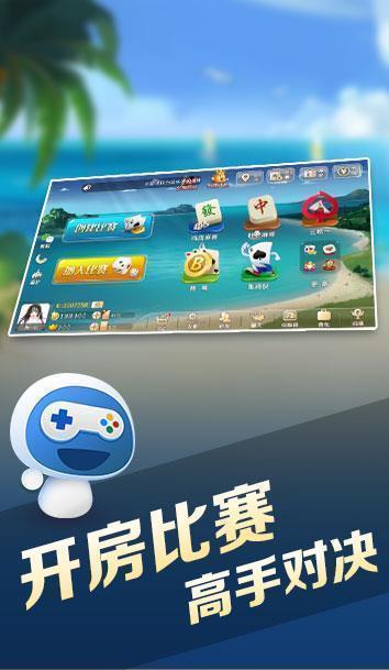 2978飞禽走兽游戏手机版官网