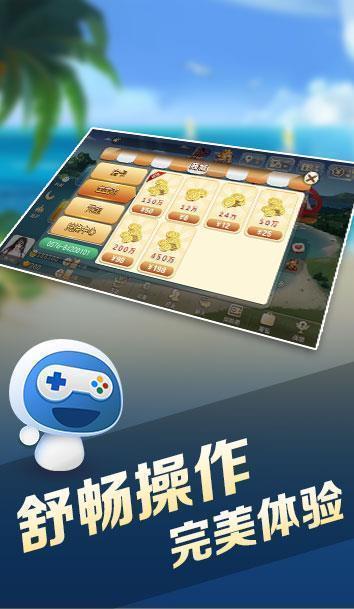 2978棋牌游戏中心下载v1.0官方安卓最新