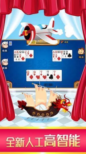 盛世棋牌游戏官方版下载