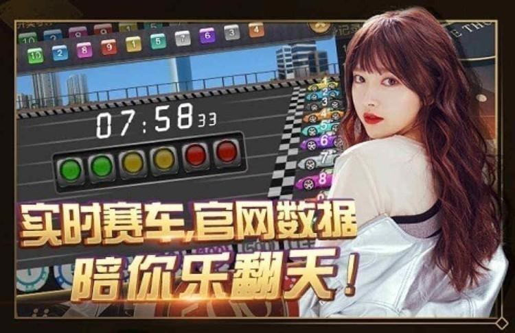 风云棋牌游戏最新手机版