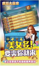 17PK棋牌游戏官方版下载