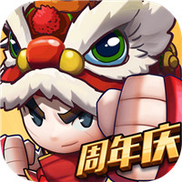 乱斗堂3最新版