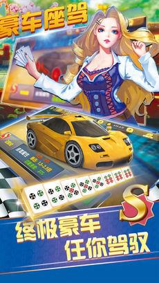 6427娱乐棋牌官方版v1.0新春版