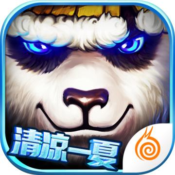 安卓版太极熊猫