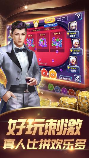 租金棋牌app安卓官方版