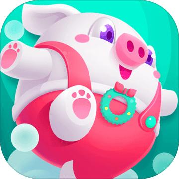 猪来了app