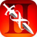 无尽之剑2中文版
