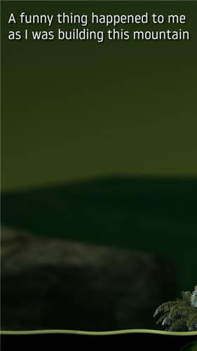 掘地求升下载安卓正版无广告