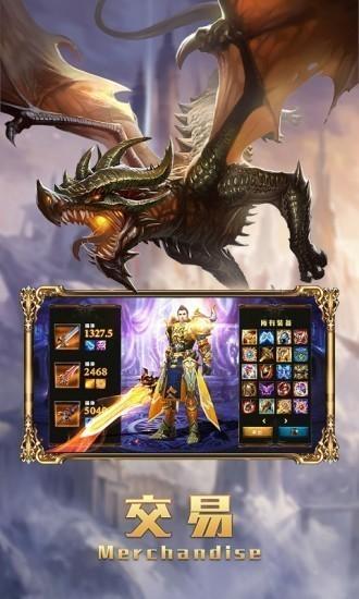 暗黑无尽之剑最新百度版下载
