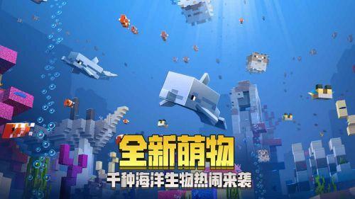 我的世界老版本1.2中文版