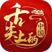 舌尖上的中国游戏正版