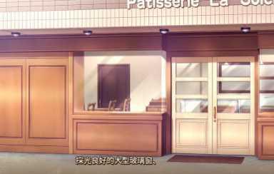 巧克力与香子兰Extra游戏下载