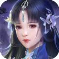 仙梦倾城游戏官方网站