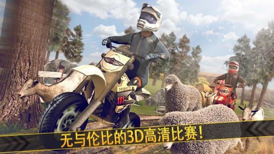 狂野特技摩托车游戏最新版