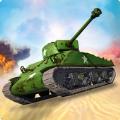 極端坦克戰爭