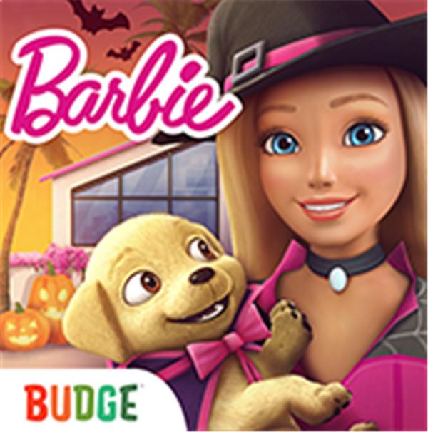 芭比梦幻屋2020最新版