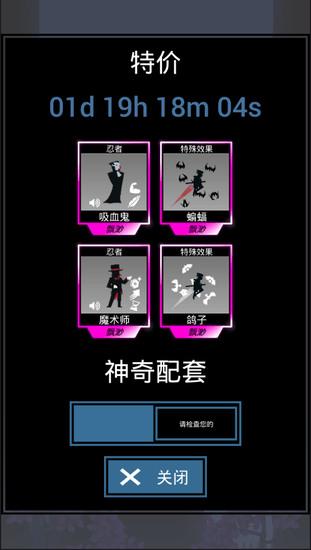 忍者东武最新版